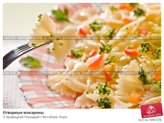 Купить «Отварные макароны», фото № 690578, снято 25 сентября 2005 г. (c) Кравецкий Геннадий / Фотобанк Лори