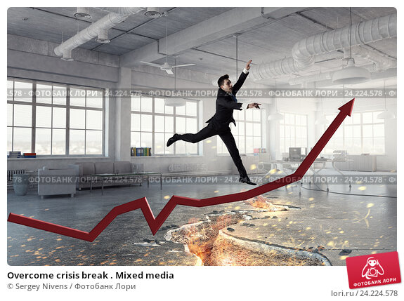 Купить «Overcome crisis break . Mixed media», фото № 24224578, снято 23 апреля 2019 г. (c) Sergey Nivens / Фотобанк Лори
