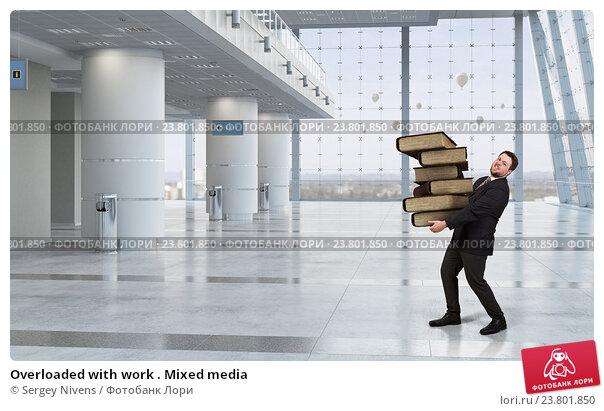Купить «Overloaded with work . Mixed media», фото № 23801850, снято 9 февраля 2019 г. (c) Sergey Nivens / Фотобанк Лори