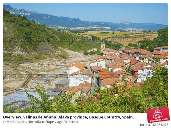 Overview. Salinas de Añana, Alava province, Basque Country, Spain. Стоковое фото, фотограф María Galán / age Fotostock / Фотобанк Лори