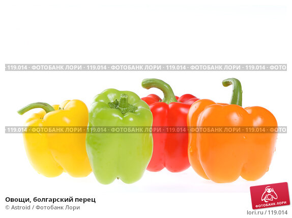Овощи, болгарский перец, фото № 119014, снято 4 января 2007 г. (c) Astroid / Фотобанк Лори