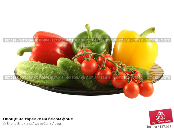 Овощи на тарелке на белом фоне, фото № 137018, снято 24 июля 2007 г. (c) Елена Блохина / Фотобанк Лори