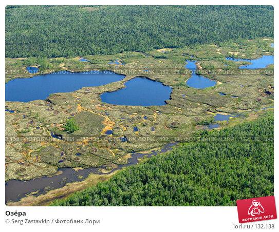 Озёра, фото № 132138, снято 5 июля 2004 г. (c) Serg Zastavkin / Фотобанк Лори