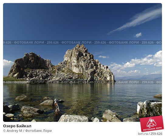 Озеро Байкал, фото № 259626, снято 10 сентября 2007 г. (c) Andrey M / Фотобанк Лори