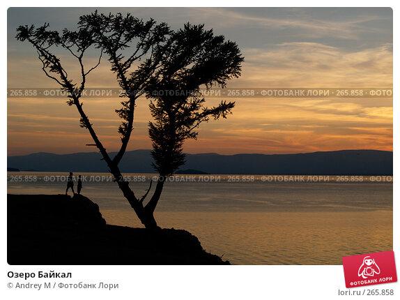 Озеро Байкал, фото № 265858, снято 9 сентября 2007 г. (c) Andrey M / Фотобанк Лори