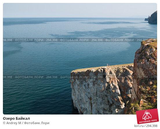 Озеро Байкал, фото № 294398, снято 3 сентября 2007 г. (c) Andrey M / Фотобанк Лори