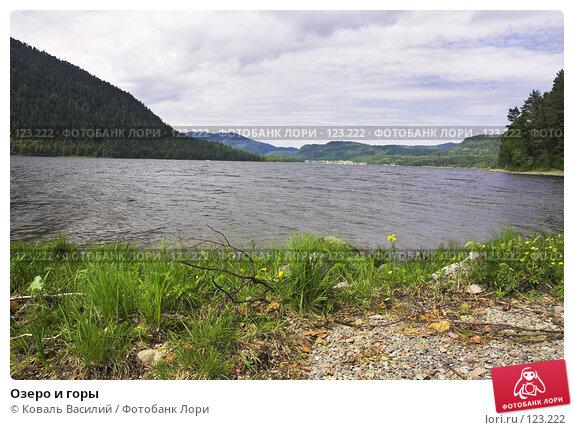 Озеро и горы, фото № 123222, снято 23 марта 2017 г. (c) Коваль Василий / Фотобанк Лори