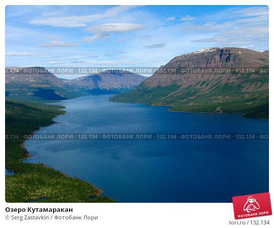 Озеро Кутамаракан, фото № 132134, снято 6 июля 2004 г. (c) Serg Zastavkin / Фотобанк Лори