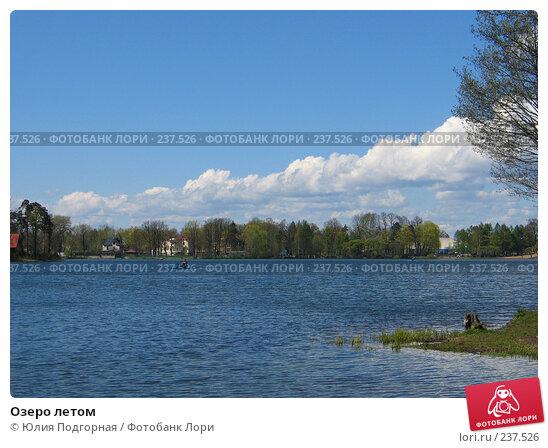 Озеро летом, фото № 237526, снято 13 мая 2007 г. (c) Юлия Селезнева / Фотобанк Лори