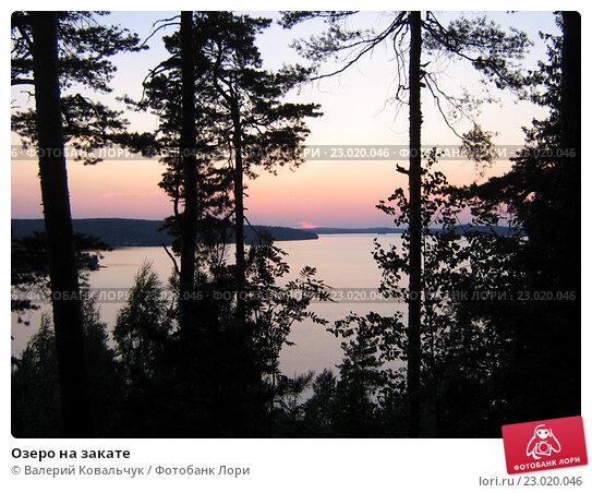 Озеро на закате. Стоковое фото, фотограф Валерий Ковальчук / Фотобанк Лори
