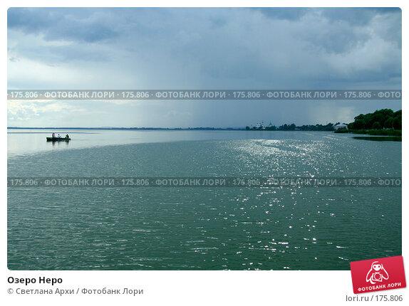 Озеро Неро, фото № 175806, снято 1 июля 2007 г. (c) Светлана Архи / Фотобанк Лори