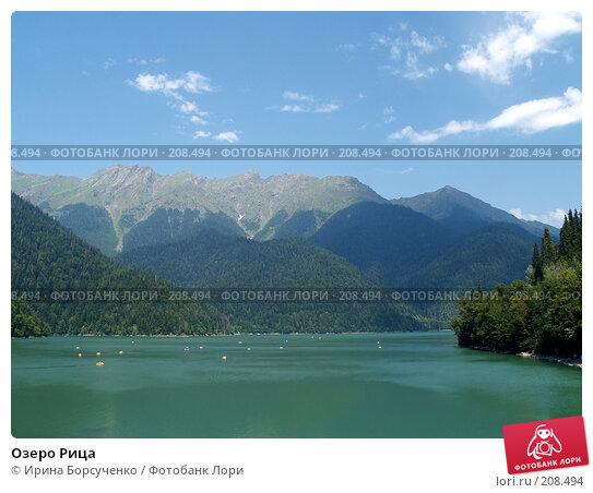 Озеро Рица, фото № 208494, снято 15 августа 2006 г. (c) Ирина Борсученко / Фотобанк Лори