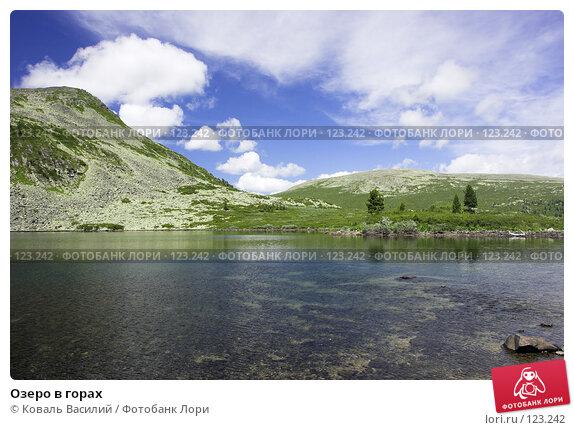 Купить «Озеро в горах», фото № 123242, снято 20 апреля 2018 г. (c) Коваль Василий / Фотобанк Лори