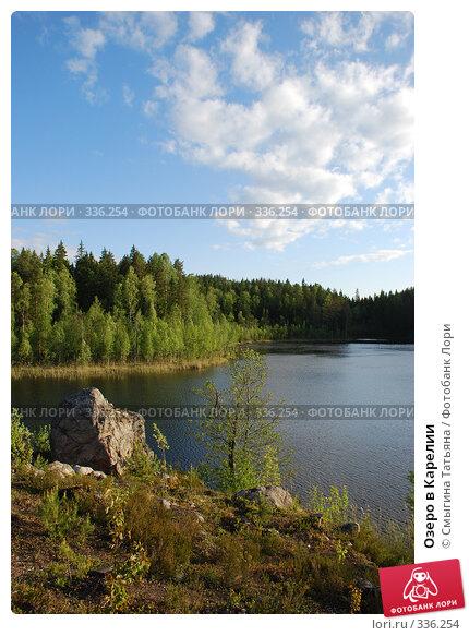 Озеро в Карелии, фото № 336254, снято 6 июня 2008 г. (c) Смыгина Татьяна / Фотобанк Лори