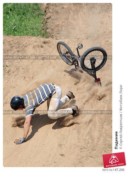 Купить «Падение», фото № 47206, снято 27 мая 2007 г. (c) Сергей Лаврентьев / Фотобанк Лори
