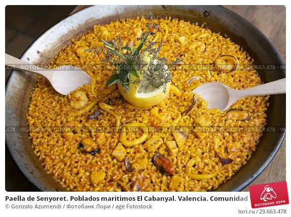 Купить «Paella de Senyoret. Poblados maritimos El Cabanyal. Valencia. Comunidad Valenciana. Spain», фото № 29663478, снято 18 октября 2013 г. (c) age Fotostock / Фотобанк Лори