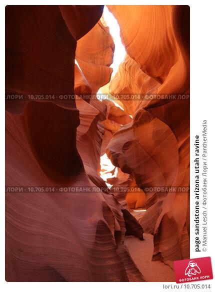 Купить «page sandstone arizona utah ravine», фото № 10705014, снято 20 марта 2019 г. (c) PantherMedia / Фотобанк Лори