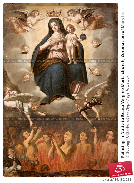 an analysis of painting in catholic church Pulled-back curtain repoussoir motifs were typically used to set a dramatic entrance for the painting catholic church the allegory of faith was.
