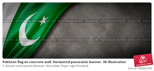 Pakistan flag on concrete wall. Horizontal panoramic banner. 3D illustration. Стоковое фото, фотограф Zoonar.com/Laurent Davoust / age Fotostock / Фотобанк Лори