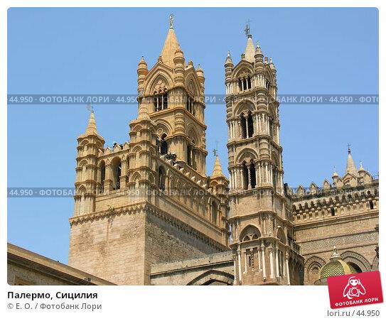 Палермо, Сицилия, фото № 44950, снято 12 июня 2005 г. (c) Екатерина Овсянникова / Фотобанк Лори