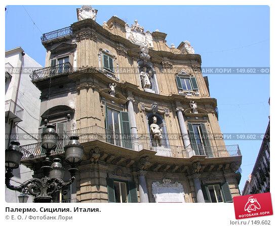 Палермо. Сицилия. Италия., фото № 149602, снято 12 июня 2005 г. (c) Екатерина Овсянникова / Фотобанк Лори