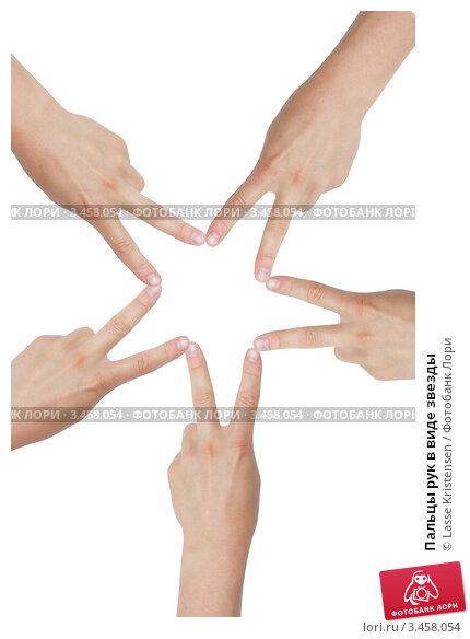 подсолнухами картинки звезда из пальцев виллы