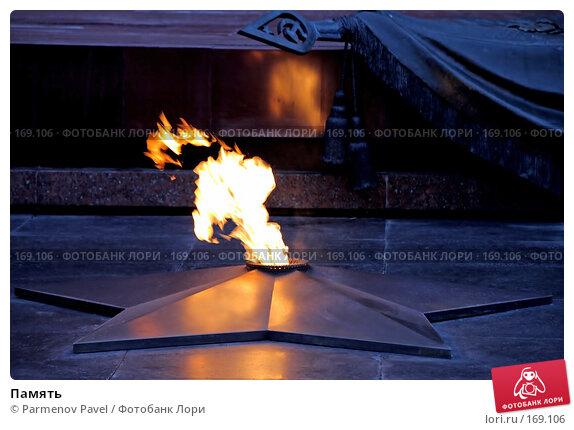 Память, фото № 169106, снято 23 декабря 2007 г. (c) Parmenov Pavel / Фотобанк Лори