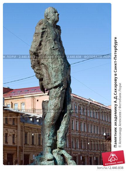 Где купить памятник в санкт петербурге заказать памятник в новосибирске пензе