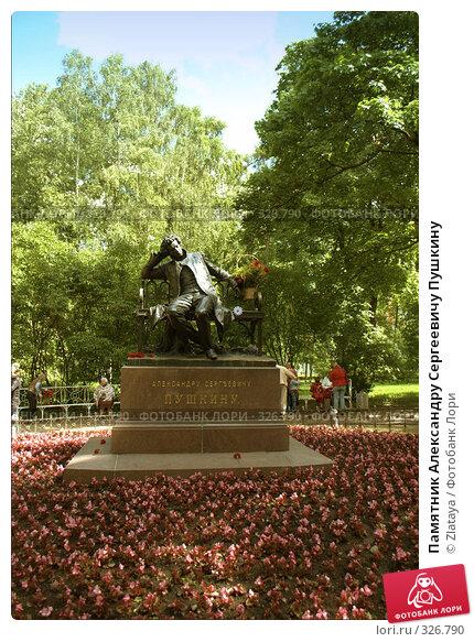 Памятник Александру Сергеевичу Пушкину, фото № 326790, снято 21 июля 2017 г. (c) Zlataya / Фотобанк Лори