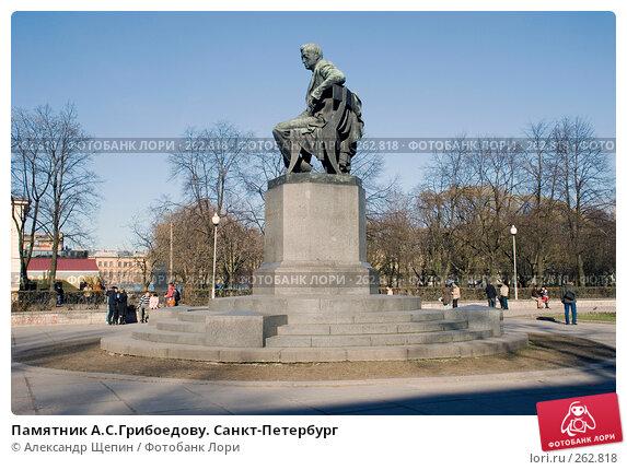 Памятник А.С.Грибоедову. Санкт-Петербург, эксклюзивное фото № 262818, снято 23 апреля 2008 г. (c) Александр Щепин / Фотобанк Лори