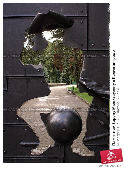 Памятник Барону Мюнхгаузену в Калининграде, фото № 266374, снято 31 июля 2007 г. (c) Валерий Шанин / Фотобанк Лори