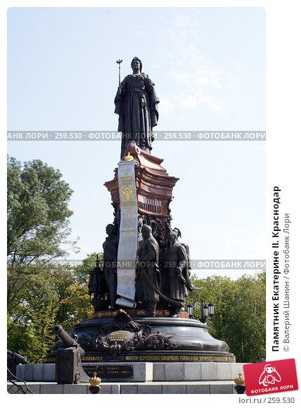 Памятник Екатерине II, фото № 259530, снято 23 сентября 2007 г. (c) Валерий Шанин / Фотобанк Лори