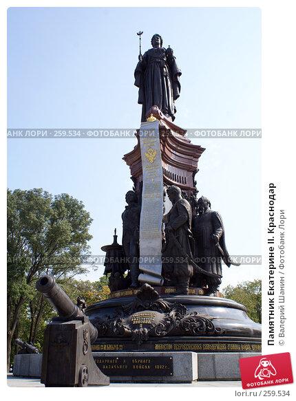 Купить «Памятник Екатерине II», фото № 259534, снято 23 сентября 2007 г. (c) Валерий Шанин / Фотобанк Лори