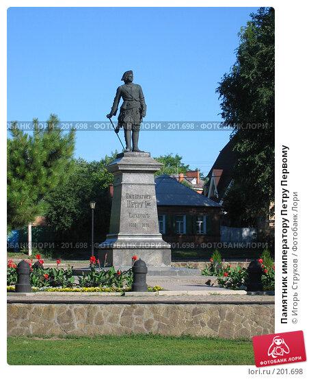 Памятник императору Петру Первому, фото № 201698, снято 21 июля 2006 г. (c) Игорь Струков / Фотобанк Лори