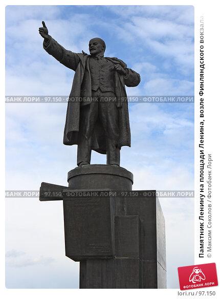 Памятник Ленину на площади Ленина, возле Финляндского вокзала. Санкт-Петербург, фото № 97150, снято 6 сентября 2007 г. (c) Максим Соколов / Фотобанк Лори