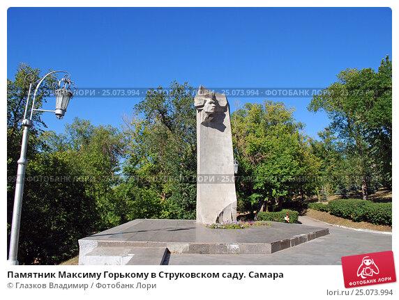 Купить памятники самары 2018 гранитные памятники заказать к центру
