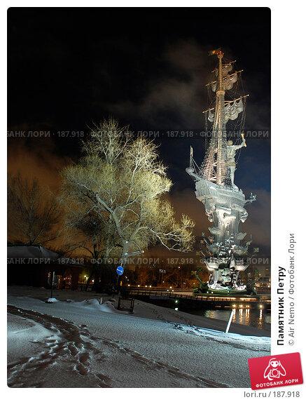 Памятник Петру, фото № 187918, снято 21 января 2008 г. (c) Air Nemo / Фотобанк Лори