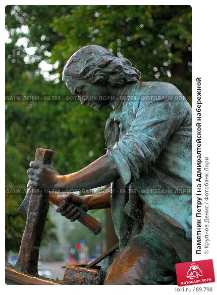 Памятник Петру I на Адмиралтейской набережной, фото № 89798, снято 25 июля 2007 г. (c) Крупнов Денис / Фотобанк Лори
