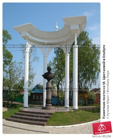 Памятник поэтессе М. Цветаевой в Елабуге, фото № 45234, снято 20 мая 2007 г. (c) Кучкаев Марат / Фотобанк Лори