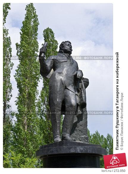 Памятник Пушкину в Таганроге на набережной, фото № 272050, снято 30 апреля 2008 г. (c) Борис Панасюк / Фотобанк Лори