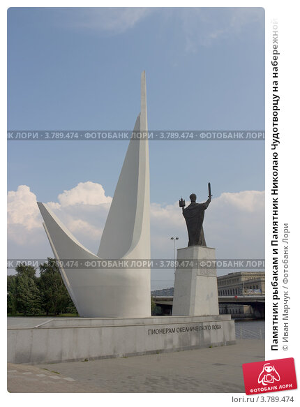 в калининграде памятник рыбакам