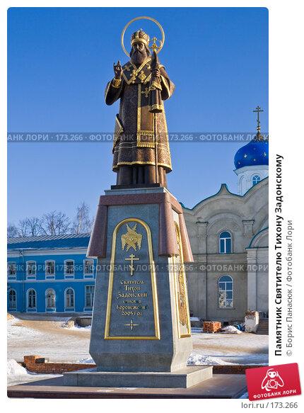 Памятник Святителю Тихону Задонскому, фото № 173266, снято 1 января 2008 г. (c) Борис Панасюк / Фотобанк Лори