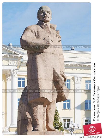 продажа памятников в смоленске цены боя: Конор