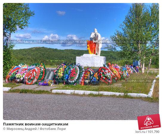 Памятник воинам-защитникам, фото № 101790, снято 25 октября 2016 г. (c) Мирзоянц Андрей / Фотобанк Лори