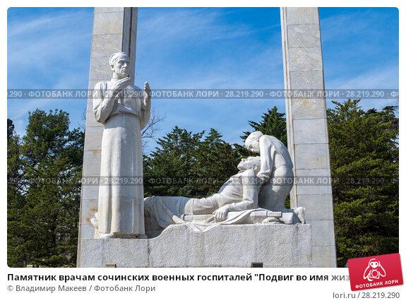 Купить памятник москва врачу памятники надгробные на заказ ярославль