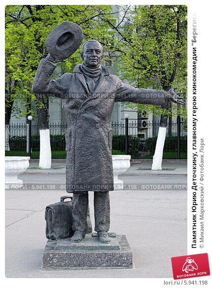 Памятник самара купить дешево гранит памятники нижний новгород цены акции