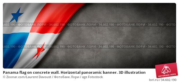 Panama flag on concrete wall. Horizontal panoramic banner. 3D illustration. Стоковое фото, фотограф Zoonar.com/Laurent Davoust / age Fotostock / Фотобанк Лори