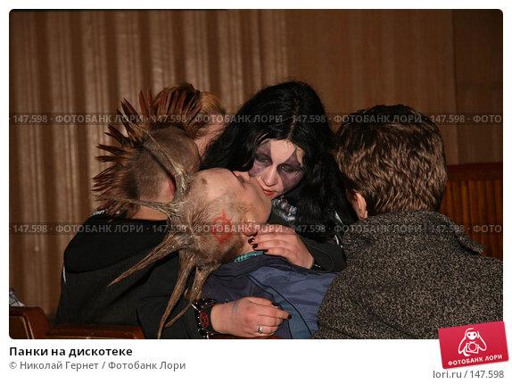 Купить «Панки на дискотеке», фото № 147598, снято 8 декабря 2007 г. (c) Николай Гернет / Фотобанк Лори
