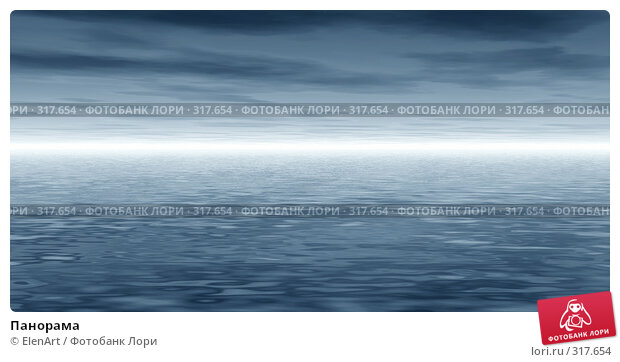 Панорама, иллюстрация № 317654 (c) ElenArt / Фотобанк Лори