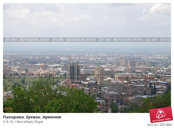Панорама. Ереван. Армения, фото № 297494, снято 4 мая 2008 г. (c) Екатерина Овсянникова / Фотобанк Лори